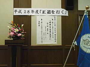 2017010701