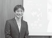 sugawara_kouza_2
